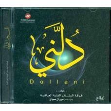 Dollani