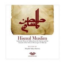 Hisnul Muslim CD Angelwing