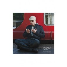 Maher Zain : Thank You Allah ( Vocals Only )