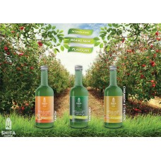 Shifa e Kaamila - Pure Apple Cider Vinegar infused with Cinnamon & Turmeric