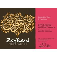 Zaytoun : Medjoul Dates 5KG