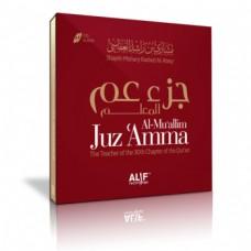 Al-Muallim Juz 'Amma - Mishary Rashed Al-Afasy