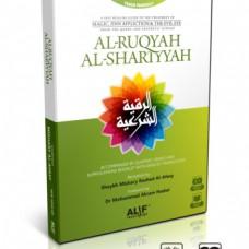 Al-Ruqyah Al-Shariyyah - Shk Mishary Al - Afasy