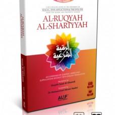 Al-Ruqyah Al-Shariyyah - Shk Saad Al - Ghamdi