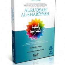 Al-Ruqyah Al-Shariyyah - Shk Yahya Hawwa