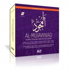 Al-Mujawwad Tajweed Reading from the Holy Quran