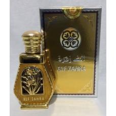 Al - Haramain : Alf Zahra