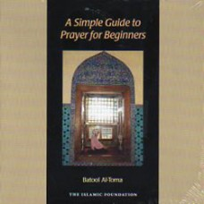 A Simple Guide to Prayer (CD)