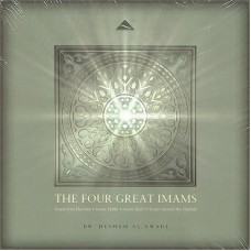 The Four Great Imams - Audio Lecture