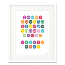 Pixels White Frame : Arabic Letters / Numbers (Multi Coloured)