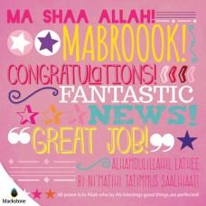 Card: 1216mbk Ma Shaa Allah P