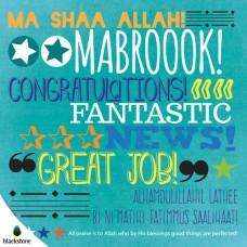 Card: 1515mbk Ma Shaa Allah B