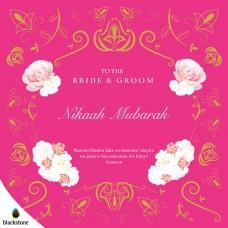 Card: 1505WED Nikaah Mubarak