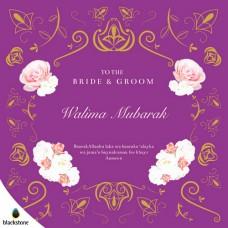 Card: 1507WED Walima Mubarak