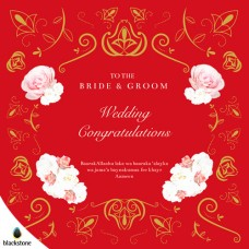 Card: 1506WED Wed Congrats Red