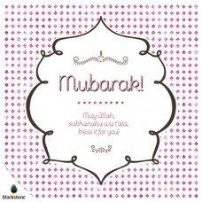 Card: 1711con Mubarak (IGC)