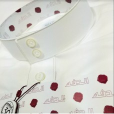 Daffa Thobe White Elegant Embroidery