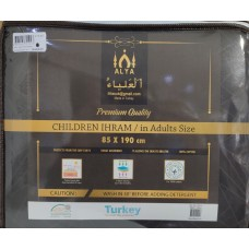 Ihlas - Gold Ihram Children 1kg