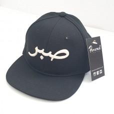 Kids Arabic cap Sabr (Patience) 3D Embroidery - Black