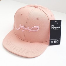 Kids Arabic cap Sabr (Patience) 3D Embroidery - Light Pink