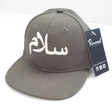 Kids Arabic cap Salaam (Peace) 3D Embroidery - Khaki