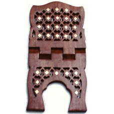 "B Wooden Quran Holders : Rehal - large 15"""