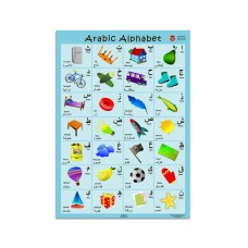 Posters : Arabic Letters , Learning Essentials