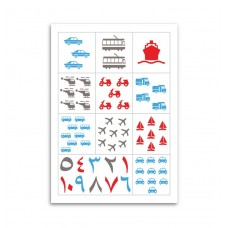 Posters Large : Arabic Numbers , Learning Essentials