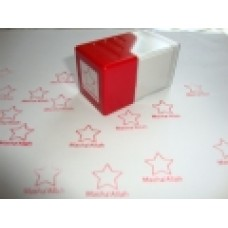 Ma Sha Allah Star Stamp (Red) MS1