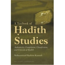 A Textbook of Hadith Studies (PB)