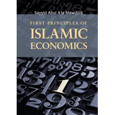 First Principles of Islamic Economics [PB]
