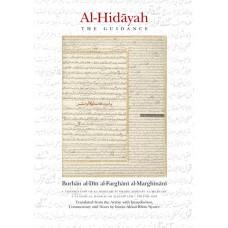 Al - Hidayah: The Guidance - Vol 1