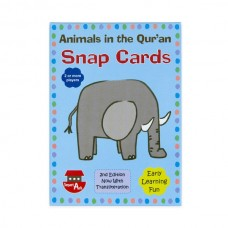 Animals mentioned in the Quran Snap Cards