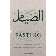 A Believer's Guide To Fasting