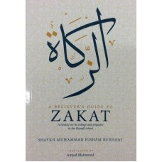 A Believer's Guide to Zakat