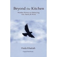 Beyond the Kitchen