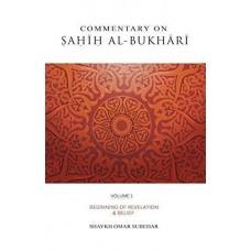 Commentary on Sahih al-Bukhari Volume 1 & 2