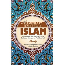 A new elementary teachings of Islam