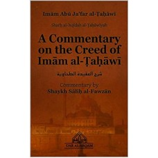 HID- A Commentary on the Creed of Imam al-Tahawi