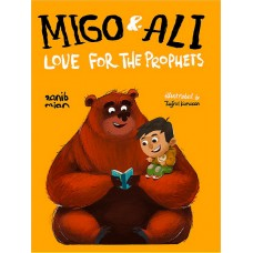 MCB : Migo and Ali - Love for the Prophets