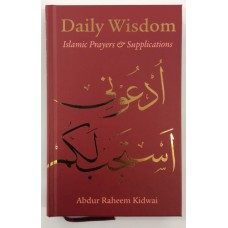 Daily Wisdom - Islamic Prayers & Supplications