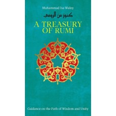 A Treasury Of Rumi's Wisdom