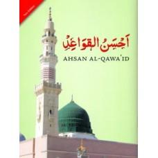 Ahsan Al-Qawaid (Laminated)