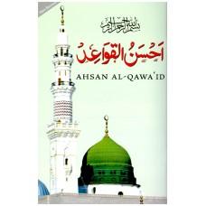 Ahsan Al-Qawaid (Normal)