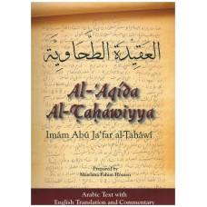 Al - Aqidah Al - Tahawiyyah