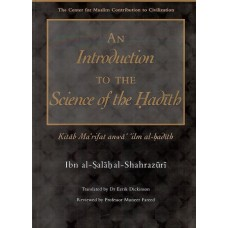 GAR-An Introduction to The Science of the Hadith