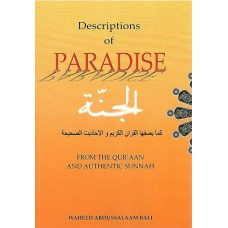 Descriptions of Paradise