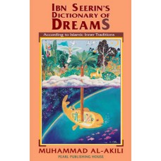 Ibn Sirins Dictionary of Dreams