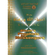 KS - Knowing Allahs Prophets