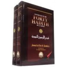 Commentary on the Forty Hadith of Al-Nawawi - Zarabozo